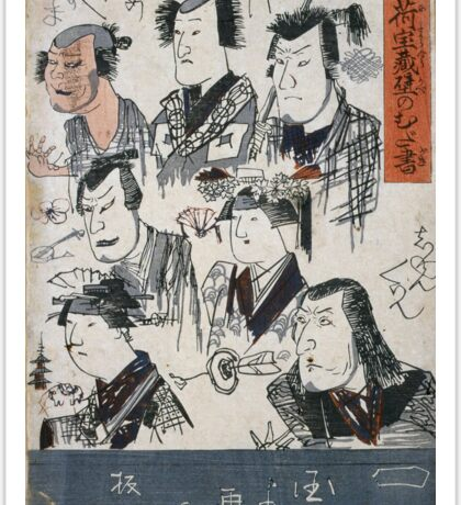 Utagawa Yoshifuji - Scribbles On A Storehouse Wall 1852. People portrait: party, woman and man, people, family, female and male, peasants, crowd, romance, women and men, city,  society Sticker