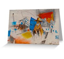 Djerba Street Art Tunisian Lafy Greeting Card