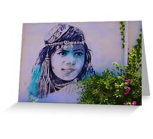 Djerba Street Art Girl Greeting Card