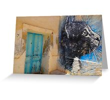 Djerba Street Art - Cat and doorway Greeting Card