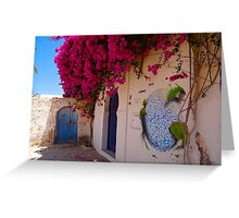 Djerba Street Art - Bougainvillaea delight Greeting Card
