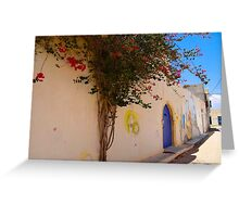 Djerba Street Art - tradition Greeting Card