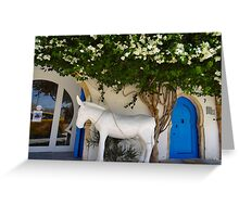 Djerba Street Art - Dead Horse Greeting Card