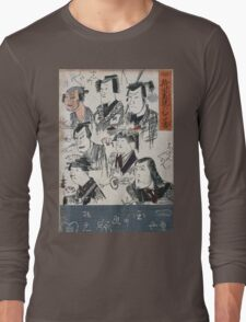 Utagawa Yoshifuji - Scribbles On A Storehouse Wall 1852. People portrait: party, woman and man, people, family, female and male, peasants, crowd, romance, women and men, city,  society Long Sleeve T-Shirt