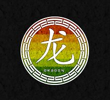 Dragon - Chinese Zodiac Hermaphrodite Pride by LiveLoudGraphic