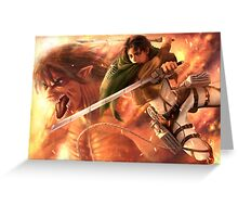 Attack On Titan 04 Greeting Card