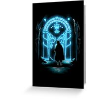 Lord of the Rings - Speak Friend and Enter Greeting Card