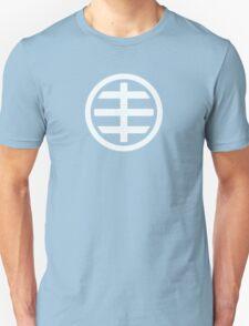 Husker Du Unisex T-Shirt