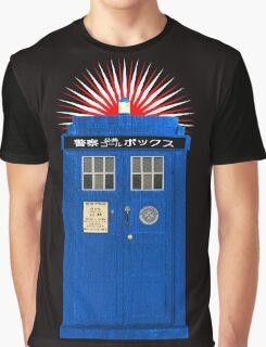 Japanese TARDIS Graphic T-Shirt