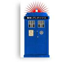 Japanese TARDIS Canvas Print