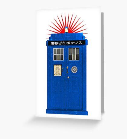 Japanese TARDIS Greeting Card