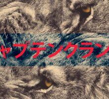 Lion Fuse Graphic with Japanese text Sticker