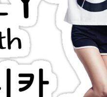 Jessica Jung- Fly Sticker