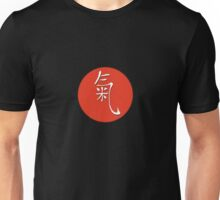 Chi Unisex T-Shirt