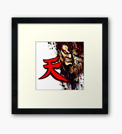 Akuma - Street Fighter Framed Print