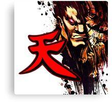 Akuma - Street Fighter Canvas Print