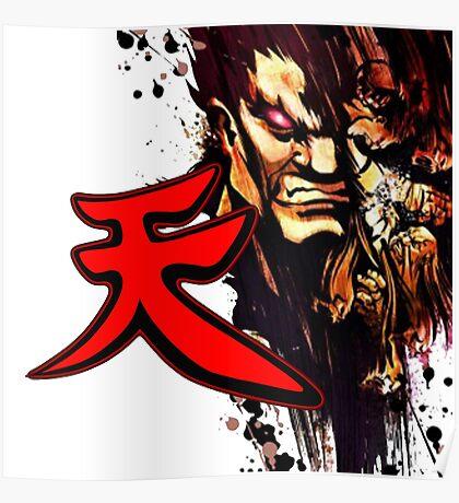 Akuma - Street Fighter Poster