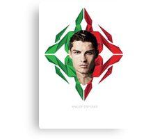 Vector Celebrities - Cristiano Ronaldo Canvas Print