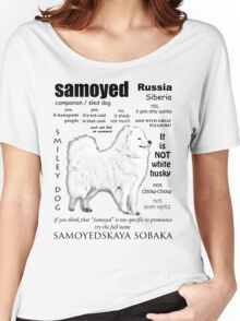 Samoyed. FAQ. Grown Up Women's Relaxed Fit T-Shirt