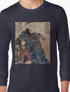 Utagawa, Kuniyoshi - Motosei Komei, Unri Kongo Soma, And Rokkasei Koryo. Man portrait:  mask,  face,  man ,  samurai ,  hero,  costume,  kimono,  tattoos ,  sport,  sumo, macho Long Sleeve T-Shirt