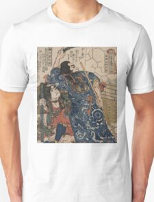 Utagawa, Kuniyoshi - Motosei Komei, Unri Kongo Soma, And Rokkasei Koryo. Man portrait:  mask,  face,  man ,  samurai ,  hero,  costume,  kimono,  tattoos ,  sport,  sumo, macho Unisex T-Shirt