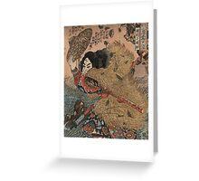 Utagawa, Kuniyoshi - Hero Of The Suikoden. Man portrait:  mask,  face,  man ,  samurai ,  hero,  costume,  kimono,  tattoos ,  sport,  sumo, macho Greeting Card