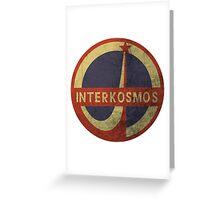 Interkosmos Greeting Card