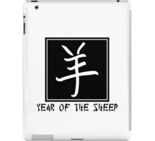 Year of The Sheep/Goat/Ram iPad Case/Skin