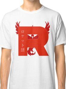 Team Rocket GO! Classic T-Shirt