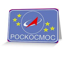 Roscosmos Flight Suit Patch Greeting Card