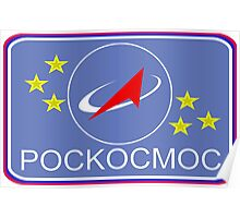 Roscosmos Flight Suit Patch Poster