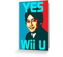 YES Wii U Greeting Card
