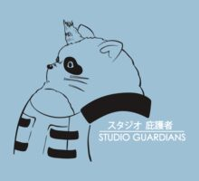 Studio Guardians by stuffofkings