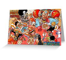 ONE PIECE #14 Greeting Card