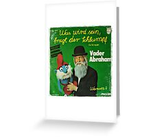 Vander Abraham Smurf Greeting Card