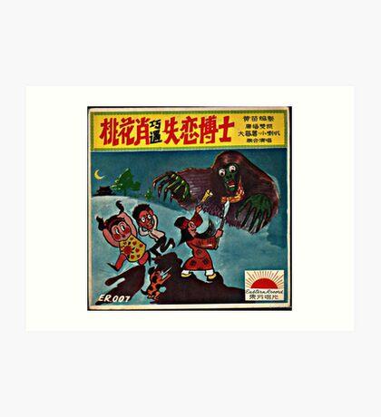 Vintage Record Jap Art Print