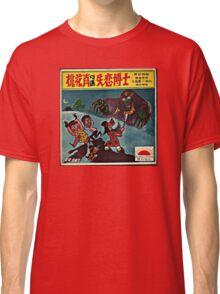 Vintage Record Jap Classic T-Shirt