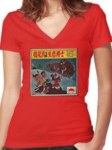 Vintage Record Jap Women's Fitted V-Neck T-Shirt