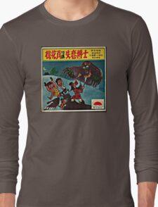 Vintage Record Jap Long Sleeve T-Shirt