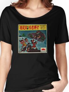 Vintage Record Jap Women's Relaxed Fit T-Shirt
