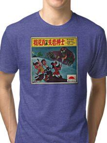 Vintage Record Jap Tri-blend T-Shirt