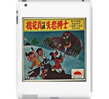 Vintage Record Jap iPad Case/Skin