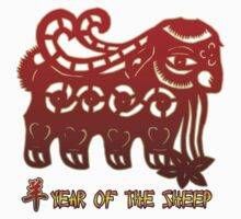 Year of The Sheep Goat Ram Kids Tee