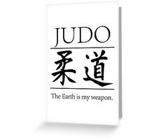 Judo; hitting your opponent with the planet. Greeting Card