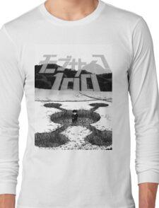 MOB PSYCHO 100 #01 Long Sleeve T-Shirt