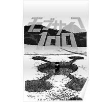MOB PSYCHO 100 #01 Poster
