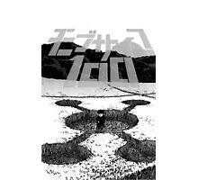 MOB PSYCHO 100 #01 Photographic Print