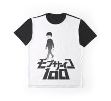 MOB PSYCHO 100 #04 Graphic T-Shirt