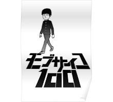 MOB PSYCHO 100 #04 Poster