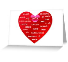 world love Greeting Card